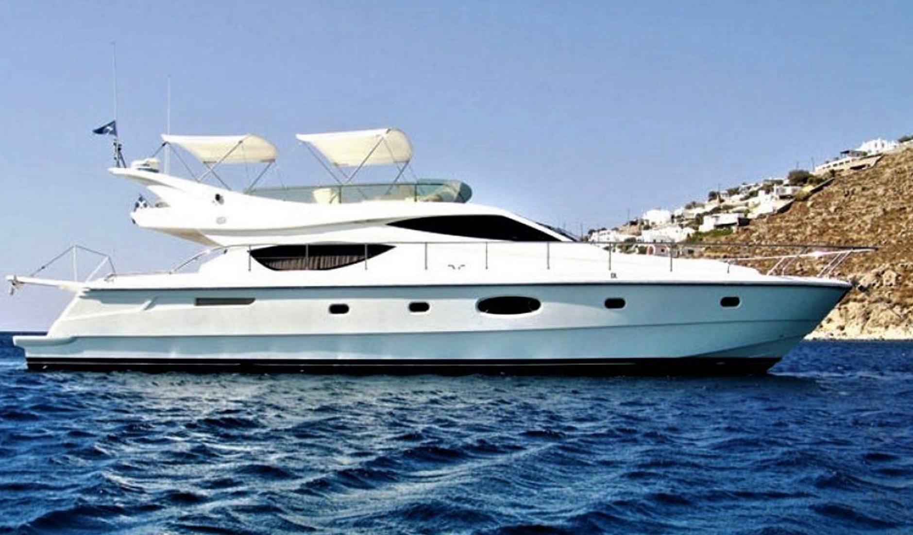 Buy yacht FERRETTI YACHTS 550/2005