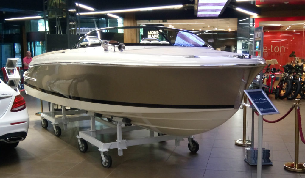 CHRIS-CRAFT CAPRI 21 новий