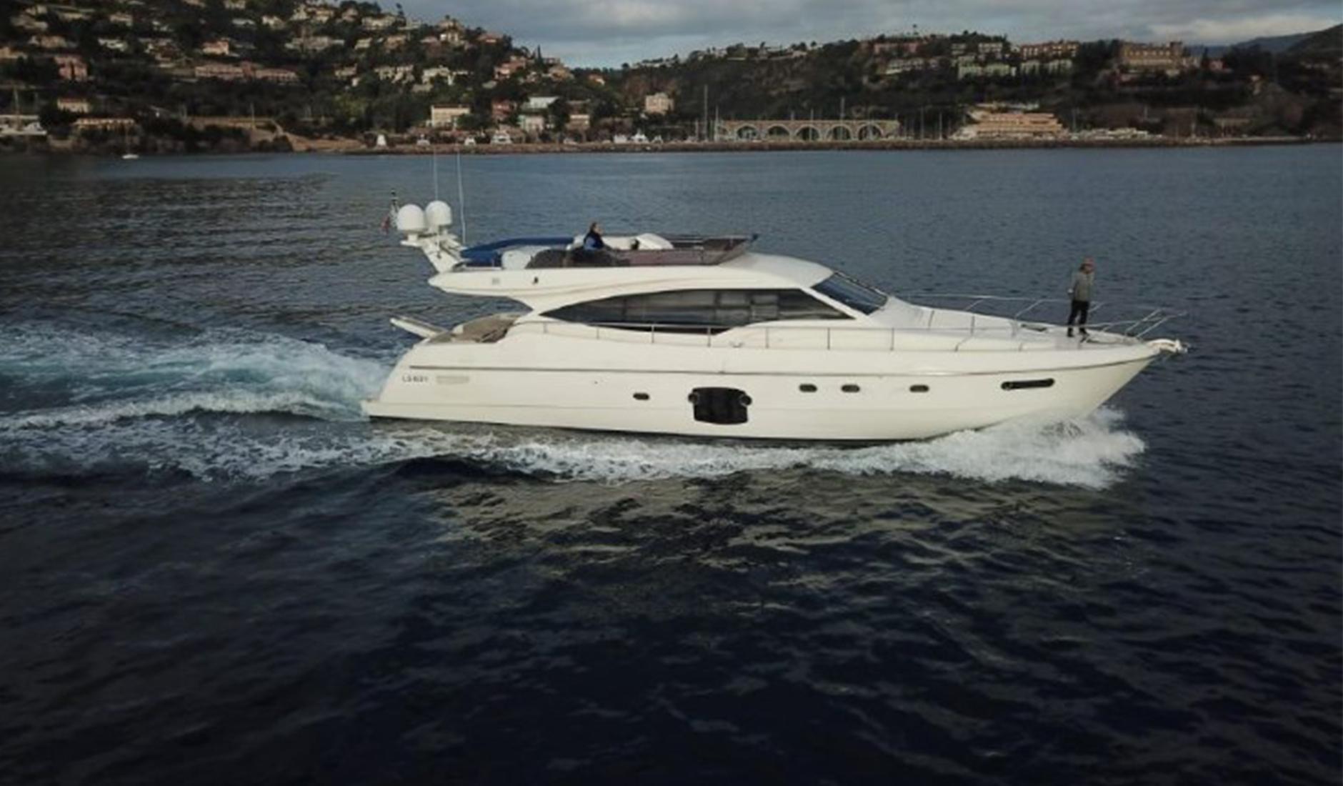 Buy yacht FERRETTI YACHTS 592/2009